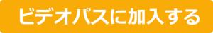 kanyu_0604c