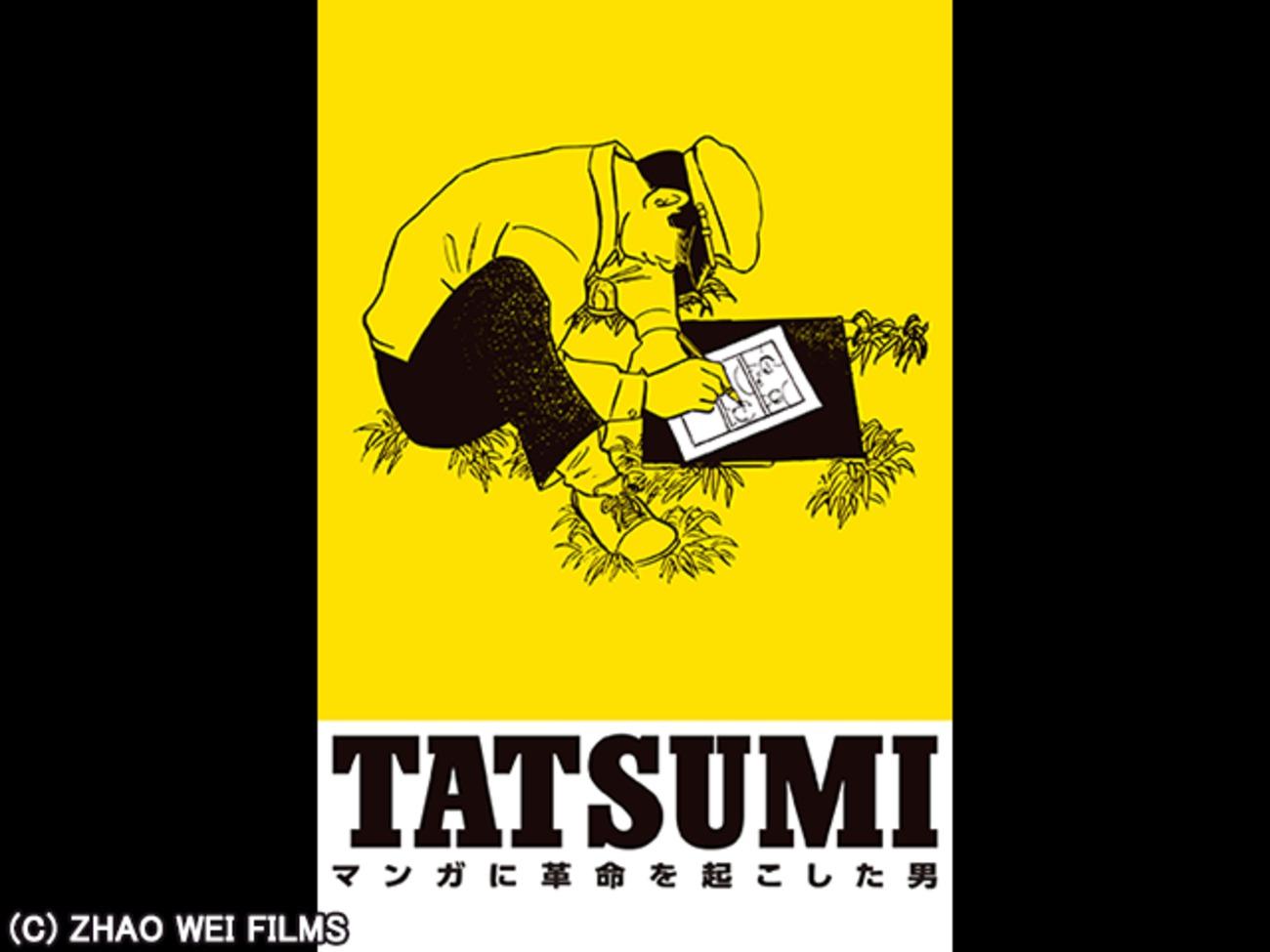 tatsmi0610