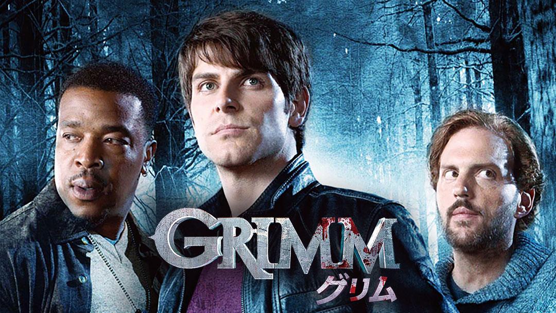 grimm0713