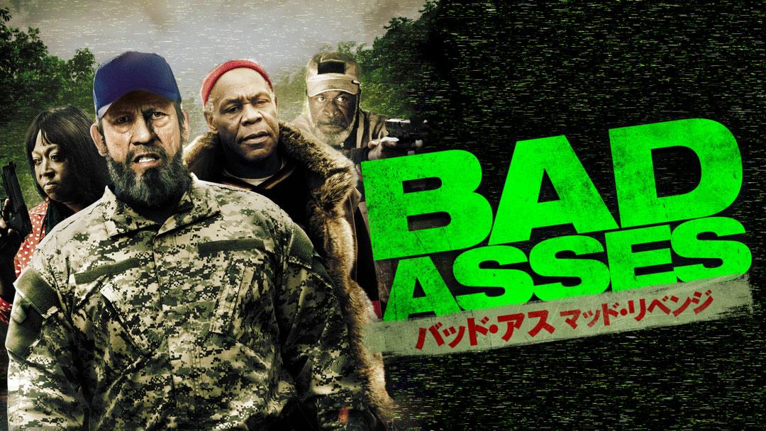 bad-assses0917