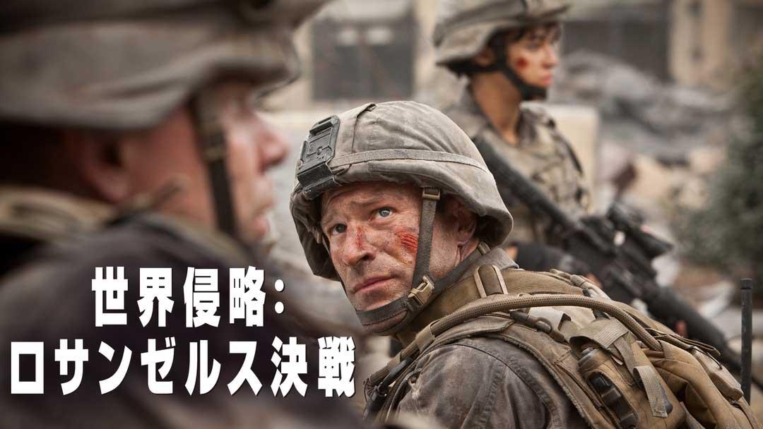 battle_la1116