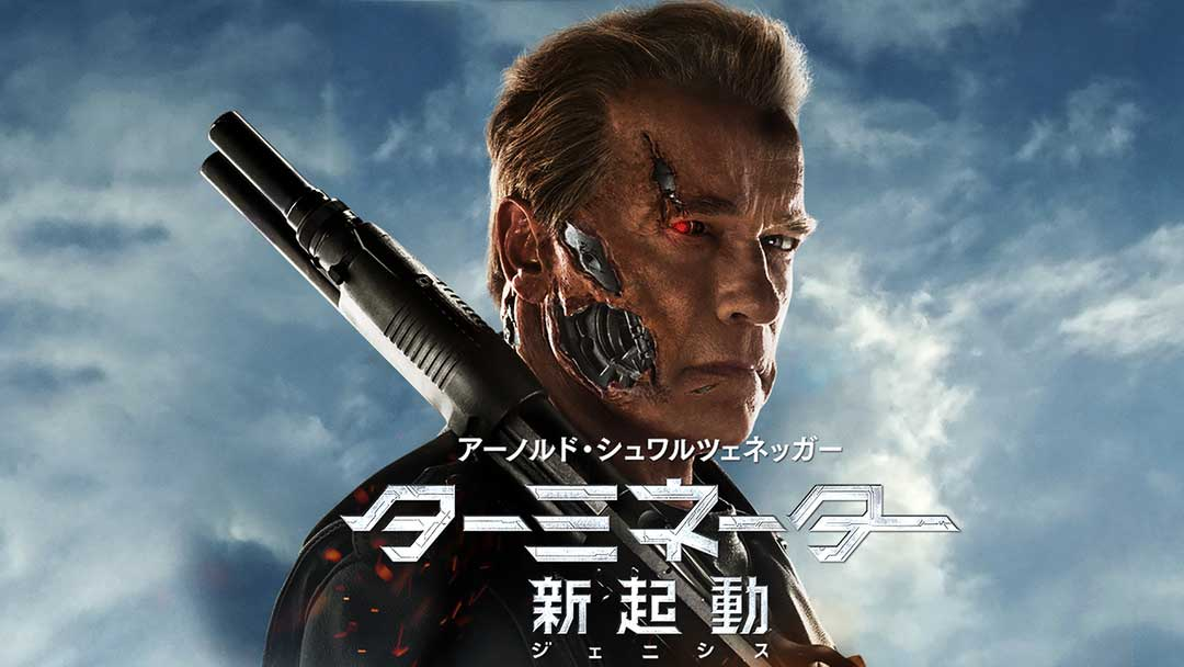 terminator-movie1120