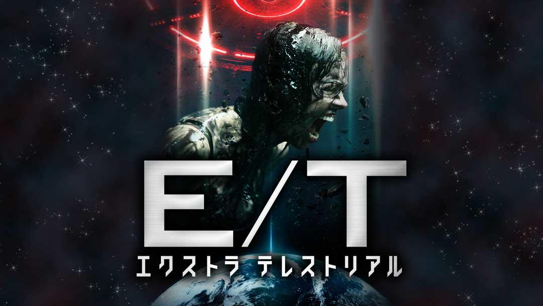 extraterrestrial1203
