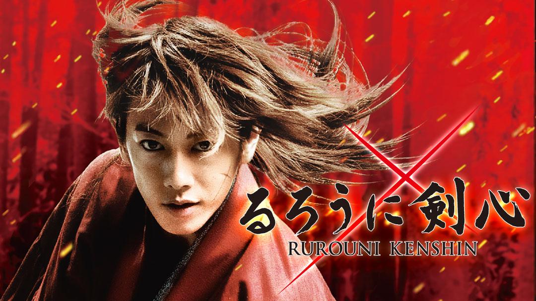 rurouni-kenshin0101