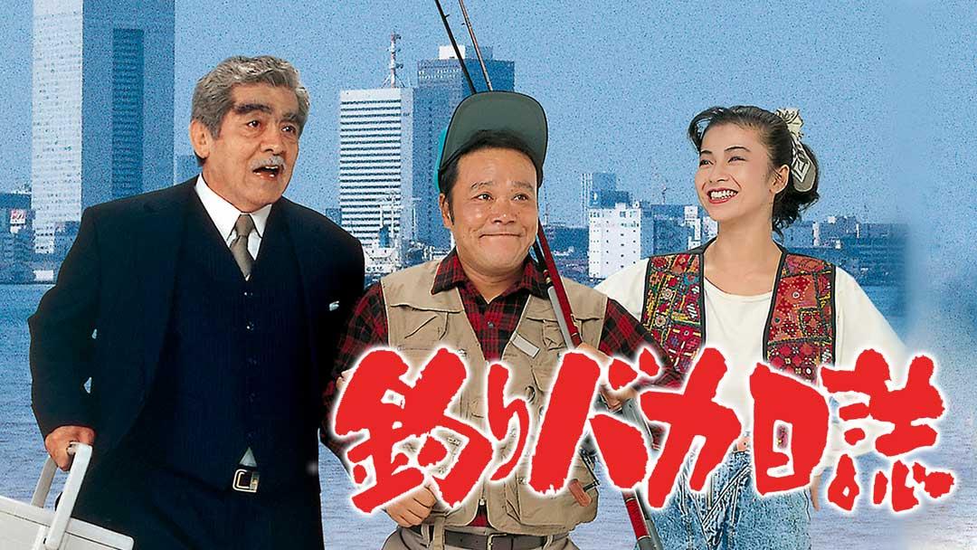 tsuribaka-movie1209