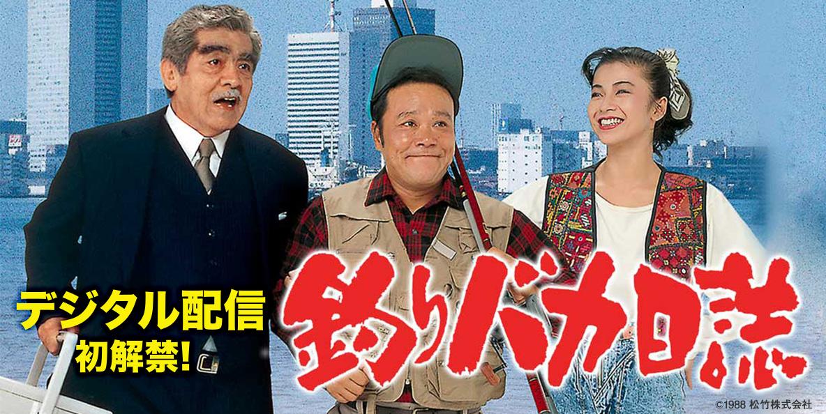 tsuribaka-movie_1184x594_0104