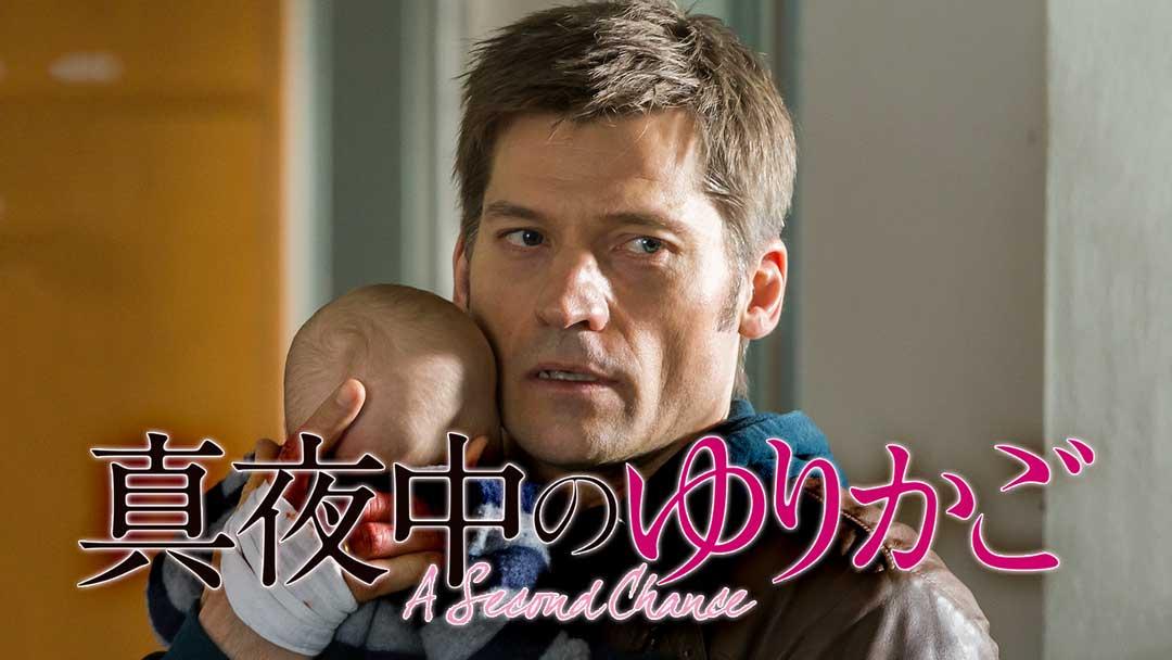 yurikago-movie1204