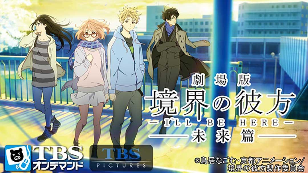 anime-kyokai0210