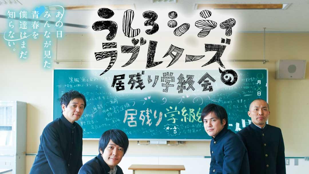ushirocity0127