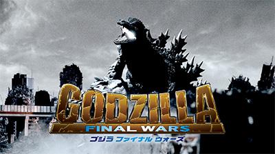 ゴジラ FINAL WARS