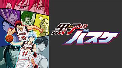 黒子のバスケ OVA 第22.5話