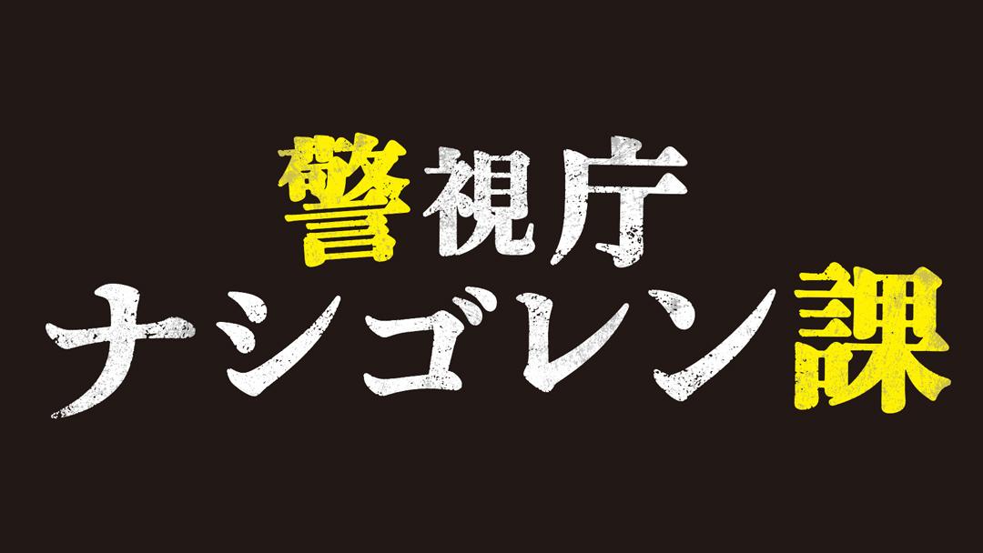 nasigoreng_logo_1006