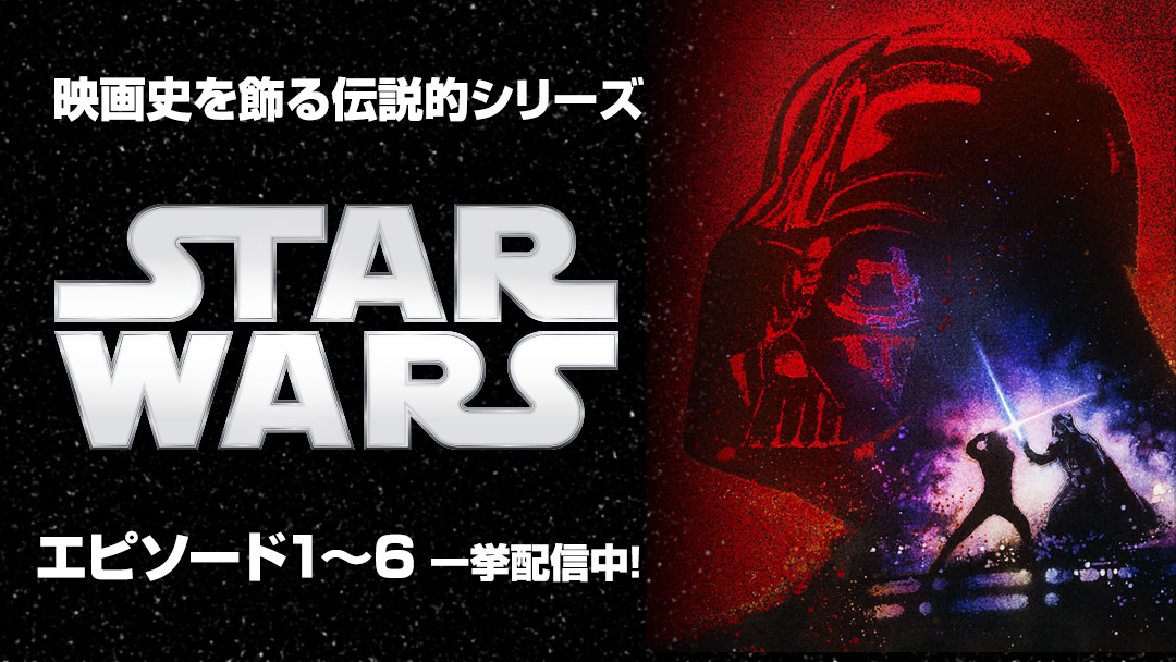 20151214_starwars_1080x608