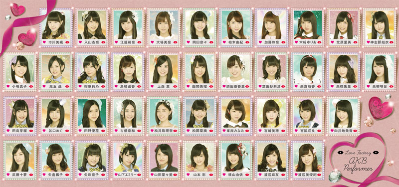 AKB_love_banner_m40_b_0325_dataout
