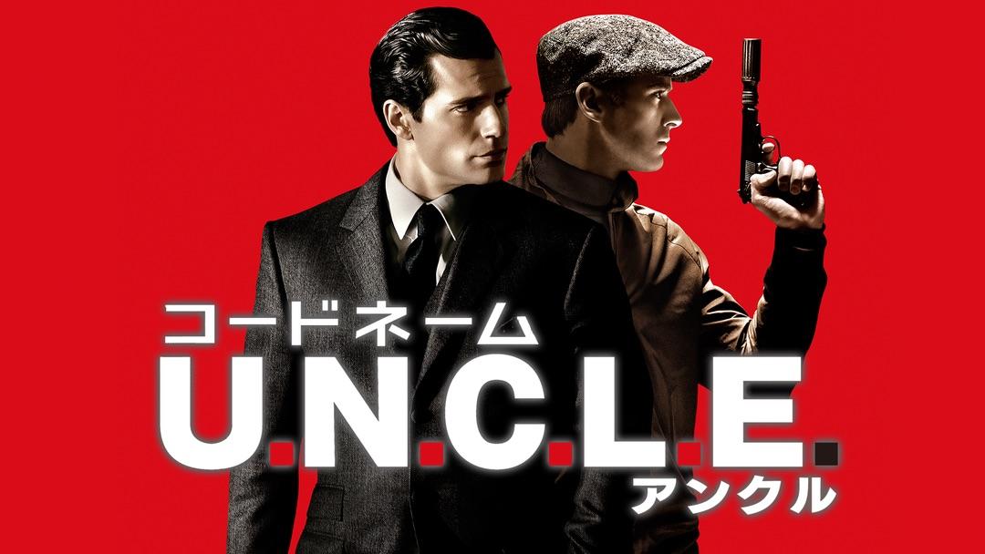 codename-uncle0316