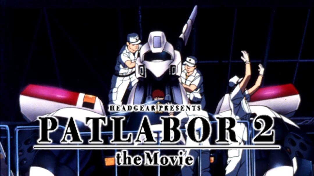 patlabor0328