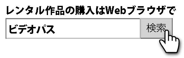 kensaku_window_0301