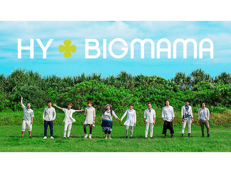 HY+BIGMAMA「シンクロニシティ」