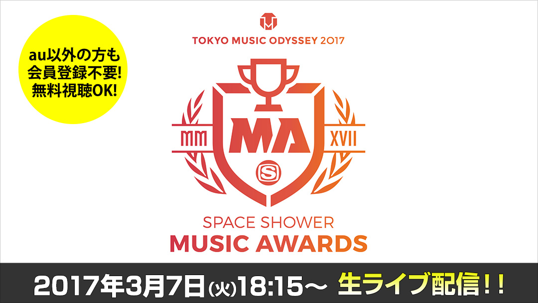 bnr_tokyomusicodyssey2017re