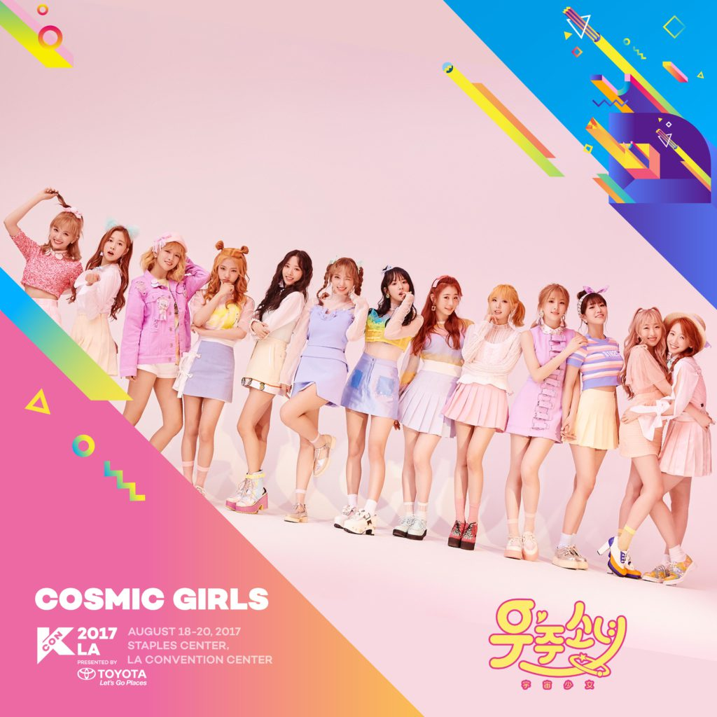 COSMIC-GIRLS